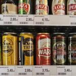 Dlaczego piwo koncernowe jest słabe?